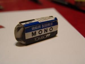 Grant Petersen's favorite eraser